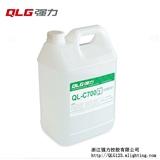 强力QL-C7003洗板水无铅环保5公斤/桶pcb电路板用清洗剂超声波及手洗均可洗后干净整洁速干