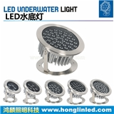 新款自带散热器水下射灯,6W9W15W18W24W36W水下投射灯,LED水底灯