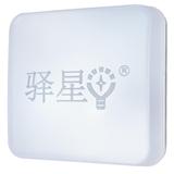驿星照明智能灯具 LED微波雷达感应小夜灯 超省电 长寿命