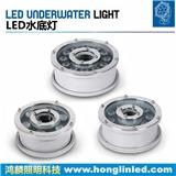 LED喷泉灯,6W9W12W喷泉灯,中孔水管安装水下灯具