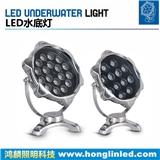 12W18W大功率LED水底灯,led水下投射灯,全不锈钢水下灯具