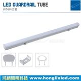 LED数码管_12W带铝槽护栏管_可藏线LED轮廓灯