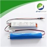 满功率led灯应急电源 18W 应急120分钟 CE国际认证 三年质保