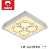 XBW-XD25036奥迪 小方