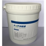导热硅脂3-3510
