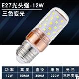 【松雕照明】LED 蜡烛灯 E27底座 360°照光 通过了CE和RoHs认证