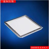 LED平板灯led面板灯300300石膏板超薄平板灯集成厨卫灯防水驱动