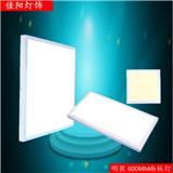 LED明装面板灯6060led方形平板灯工程灯吸顶式免开孔面板灯