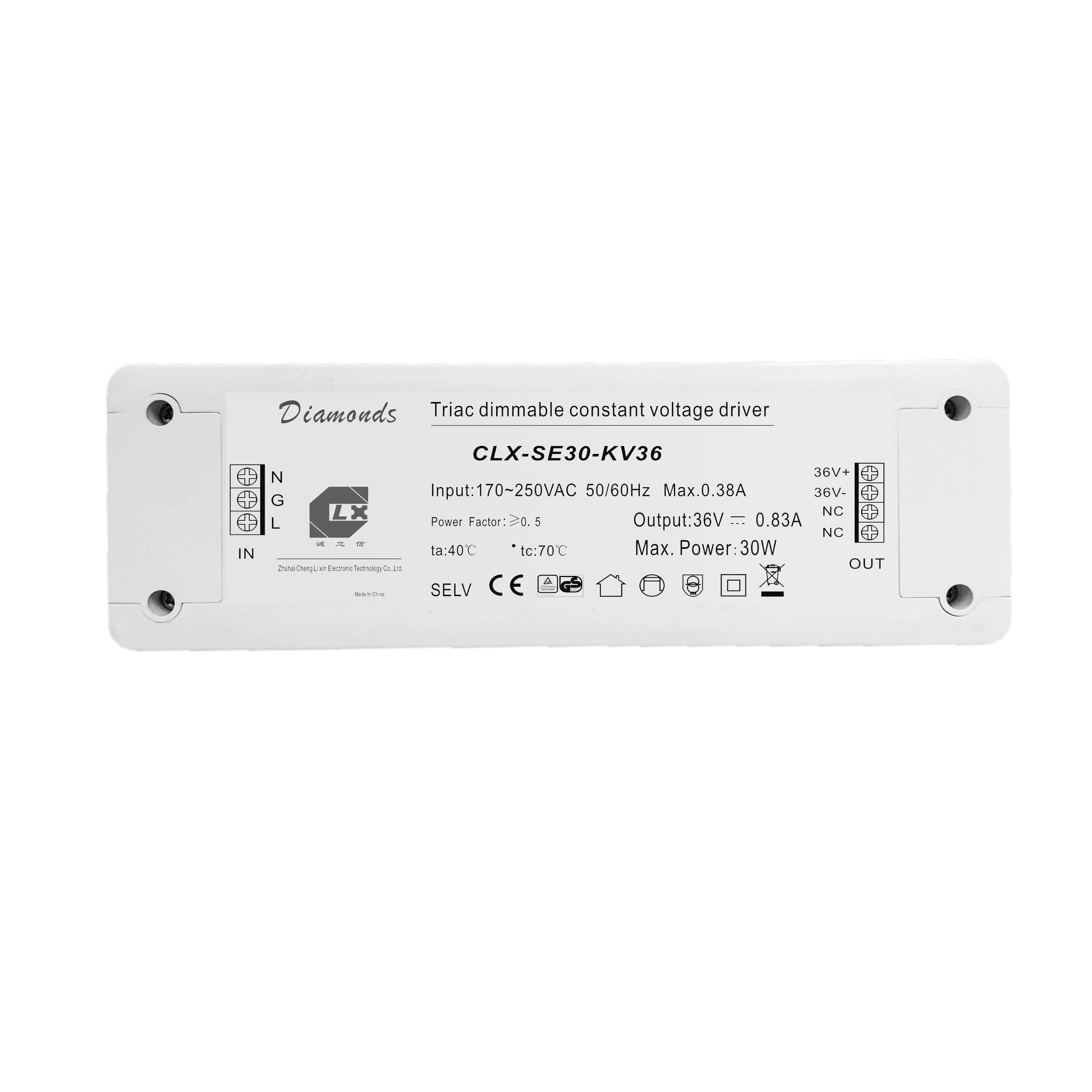 可控硅恒压不防水36v 30w调光电源