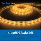 乐的美光电 高品质LED低压软灯带厂家直销 5050 2835 3528 2216