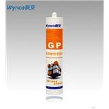 新安GP高级酸性密封胶