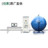 1.5米积分球测试仪生产厂家