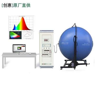 1.75米积分球测试生产厂家