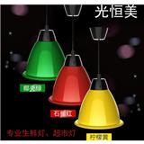 跨境专供 30W LED生鲜灯 超市生鲜水果区专用灯具 厂家直销 吊灯