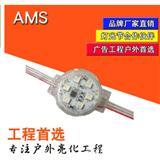 深圳艾明斯专注led点光源 led点状灯 led像素灯工程楼体轮廓亮化