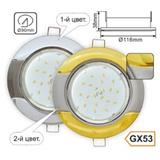 K9-GX53