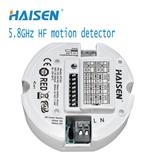 微波感应开关 调光型微波感应器,微波感应电源HT16V(16W)