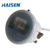 HD406VRH IP65高空安装 带遥控设置微波感应器 微波感应开关