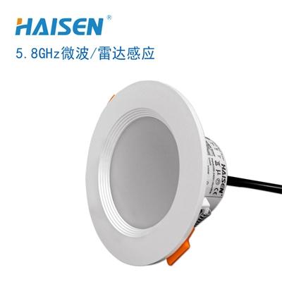 HD05S(欧规)筒灯型微波感应器 智能感应开关