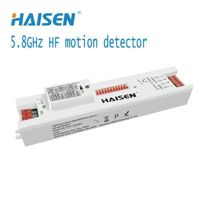 HD02V(欧规)三防灯专用 开/关+调光功能 微波感应器