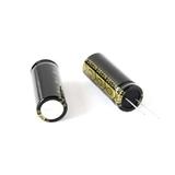 SHY系列—引线型铝电解电容器
