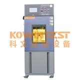 东莞市哪家试验设备好?科文试验设备专业的试验设备生产商!
