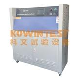 东莞高新技术快速UV紫外线老化试验箱