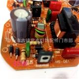 常丰 节能灯中4U 大半螺 35W Φ14 三基色镇流器
