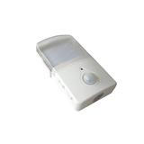 艾克森特 EK-HBI-004 多功能LED自动感应灯