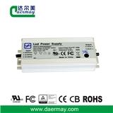 80W-85W高压泛光灯、投光灯(防水)恒流电源 UL认证 DRM-080420200-H