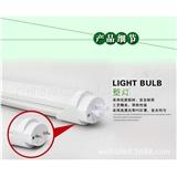 厂家定制LED灯管18W支架灯学校办公批发工程照明T8LED日光灯