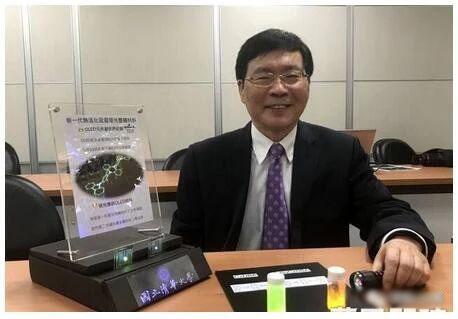 清大化学系教授郑建鸿参与团队开发新型OLED.jpg