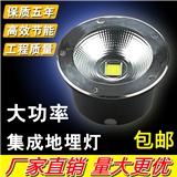 LED集成地埋灯10w20W30W50W散光防水大功率埋地灯户外嵌入投光灯