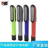 厂家直销 SX-PL01工作笔灯 多功能笔灯 多彩便携工作灯 笔灯 支持定制