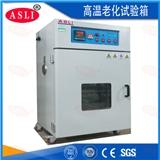 led高低温循环试验箱厂家