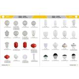 PMMA灯罩 PC灯罩 塑料灯罩 户外灯罩