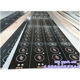 洗墙灯铝基板 PCB线路板生产厂家 15012783502