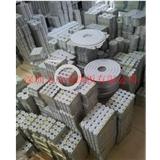 专业生产双面超长1.2米玻纤板 1.5米铝基板 球泡灯板 吸顶灯线路板 15012783502