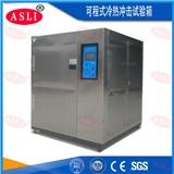 塑胶冷热冲击试验箱工厂