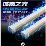 LED数码管HX-SMG-C010
