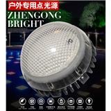 LED点光源HX-DGY-R150