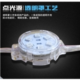 LED点光源HX-DGY-0042-01W