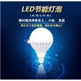 球泡3W5W7W9W12W15Wled灯泡塑包铝球泡灯e27led节能灯泡厂家
