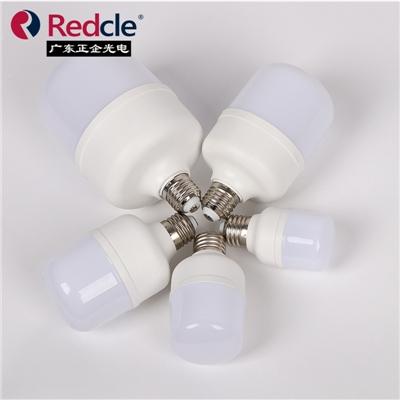 塑包铝球泡灯 5W 7w 灯泡 9W 15w 18w 12w