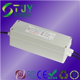 LED18W面板灯应急电源1.5小时一体盒装