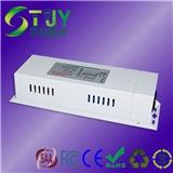 LED应急电源10W 2H全功率一体电源盒