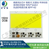 AC免驱动led投光灯集成光源cob集成灯珠 220V高压线性光引擎