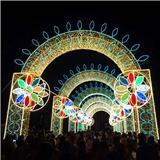 LED造型灯梦幻灯光节 大型景观灯光 亮化制作节日活动户外亮化 时光隧道拱门灯具厂家定制