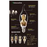 led灯泡e14e27光源小螺口暖白光高亮变色3W5W7W节能家用照明螺旋