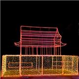 梦幻灯光节LED立体造型灯 广场活动展览灯具 厂家定制 户外防雨 立体造型灯